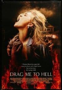 2g587 drag me to hell advance ds 1sh 09 sam raimi horror