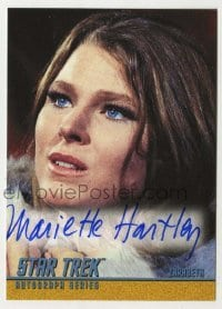 mariette hartley tv showsmariette hartley star trek, mariette hartley age, mariette hartley actress, mariette hartley james garner, mariette hartley imdb, mariette hartley gunsmoke, mariette hartley net worth, mariette hartley now, mariette hartley tv shows, mariette hartley twilight zone, mariette hartley pictures, mariette hartley filmography, mariette hartley bonanza, mariette hartley columbo, mariette hartley height, mariette hartley young, mariette hartley today show, mariette hartley rockford files, mariette hartley genesis 2, mariette hartley law and order