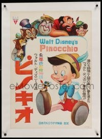 3a097 PINOCCHIO linen Japanese '52 Disney classic fantasy cartoon, different & ultra rare!