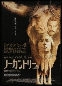 3j818 NO COUNTRY FOR OLD MEN DS Japanese 29x41 '08 Coens, Josh Brolin, Bardem, Tommy Lee Jones!