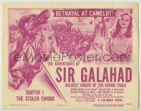3x011 ADVENTURES OF SIR GALAHAD chapter 1 TC '49 art of knight George Reeves, The Stolen Sword!