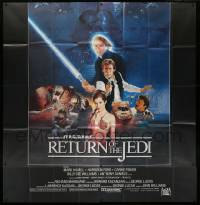 3y112 RETURN OF THE JEDI 6sh '83 ultra rare poster, great cast montage art by Kazuhiko Sano!