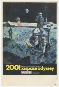 4a008 2001: A SPACE ODYSSEY Cinerama herald '68 Stanley Kubrick, art of astronauts by Bob McCall!