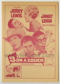 4a009 3 ON A COUCH herald '66 great images of screwy Jerry Lewis with sexy Janet Leigh!