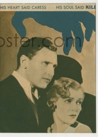 4a015 ALMOST MARRIED herald '32 Ralph Bellamy, his heart said caress, his soul said KILL!