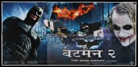 4b033 DARK KNIGHT Indian '08 Bale as Batman, Ledger as the Joker, completely different montage!