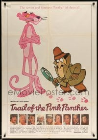 4b036 TRAIL OF THE PINK PANTHER Indian '82 Peter Sellers, Blake Edwards, cool cartoon art!