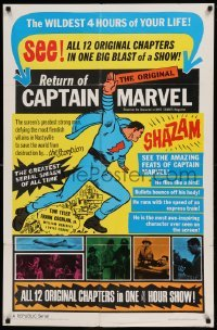 4t023 ADVENTURES OF CAPTAIN MARVEL 1sh R66 art of Tom Tyler in costume, Republic serial!