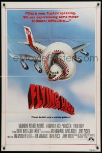 4t032 AIRPLANE int'l 1sh '80 zany parody by Jim Abrahams and David & Jerry Zucker, Flying High!