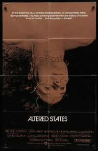 4t041 ALTERED STATES int'l 25x39 1sh '80 William Hurt, Paddy Chayefsky, Ken Russell, sci-fi horror!