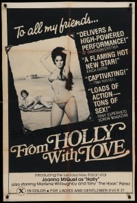 4t346 FROM HOLLY WITH LOVE 1sh '78 Marlene Willoughby, Tony The Hook Perez, beach sex!