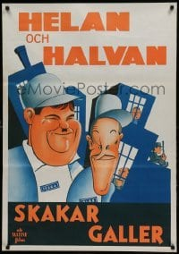 4y061 PARDON US Swedish R40s wonderful different art of convicts Stan Laurel & Oliver Hardy!