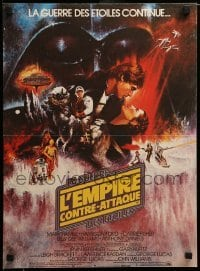 4z004 EMPIRE STRIKES BACK 15x21 French REPRO poster '00s Gone With The Wind style art by Kastel!