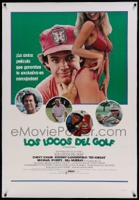5a036 CADDYSHACK linen int'l Spanish language 1sh '80 O'Keefe & sexy Cindy Morgan, different & rare!