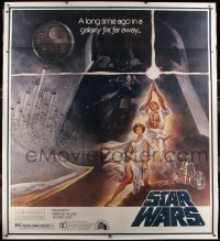 5b021 STAR WARS linen 82x92 7-sheet '77 super-sized classic Tom Jung style A art, incredibly rare!