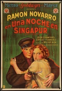 5c005 ACROSS TO SINGAPORE Argentinean '28 Wagener art of Ramon Novarro protecting Joan Crawford!