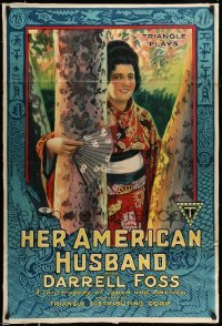 5c032 HER AMERICAN HUSBAND 1sh '18 great art of Japanese woman who marries cheating rich American!