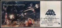 5d110 STAR WARS 24sh '77 George Lucas, Tom Jung montage art with old style title, incredibly rare!
