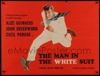 5d232 MAN IN THE WHITE SUIT British quad '51 Alec Guinness art, classic Ealing comedy, very rare!