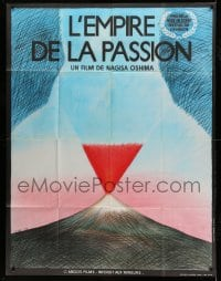 5k702 EMPIRE OF PASSION French 1p '78 Japanese sex crimes, wild surreal erotic art by Topor!
