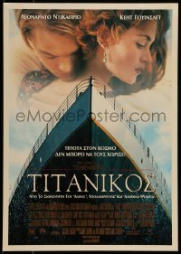 5k046 TITANIC Greek LC '98 Leonardo DiCaprio, Kate Winslet, directed by James Cameron!
