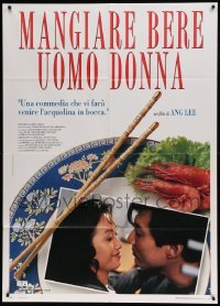 5k356 EAT DRINK MAN WOMAN Italian 1p '94 Ang Lee, romantic comedy to arouse your appetite!