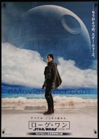 5p859 ROGUE ONE teaser Japanese 29x41 '16 A Star Wars Story, Felicity Jones, Death Star, different!