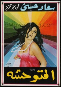 5p030 EL MOTWAHESHA Lebanese '79 cool artwork of sexiest Soad Hosny over colorful background!