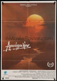 5p025 APOCALYPSE NOW Spanish '79 Francis Ford Coppola, classic Bob Peak art choppers over river