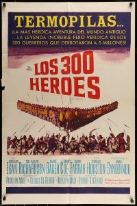 6f017 300 SPARTANS Spanish/US 1sh '62 Richard Egan in the mighty battle of Thermopylae!