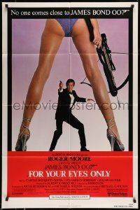 6f008 FOR YOUR EYES ONLY 1sh '81 no one comes close to Roger Moore as James Bond 007!