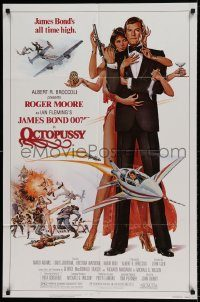 6f009 OCTOPUSSY 1sh '83 art of sexy Maud Adams & Roger Moore as James Bond by Goozee!