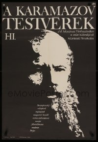 6j367 BROTHERS KARAMAZOV Hungarian 22x33 '69 Pyryev's version of Dostoyevsky's novel, different!