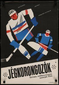 6j383 HOCKEY PLAYERS Hungarian 16x23 '65 Russian hockey, different art by Tibor Jakfalvy!