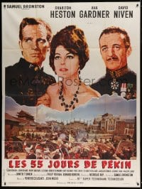 7g714 55 DAYS AT PEKING French 1p 1963 different art of Charlton Heston, Ava Gardner & Niven!