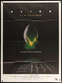 7g719 ALIEN French 1p 1979 Ridley Scott science fiction classic, cool hatching egg image!