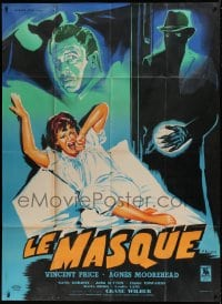 7g735 BAT French 1p 1959 completely different art of Vincent Price & scared girl by Belinsky!