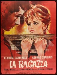 7g739 BEBO'S GIRL French 1p 1964 great Georges Allard art of Claudia Cardinale & George Chakiris!