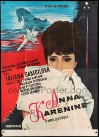 7g088 ANNA KARENINA Swiss 46x65 1967 Zarkhy's Russian version of Leo Tolstoy's novel!