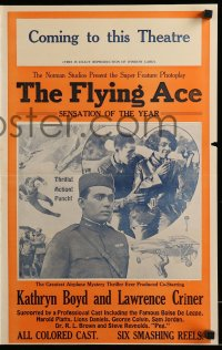 7g033 FLYING ACE pressbook 1926 exact full-size image of the 14x22 window card!