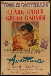7m115 ADVENTURE Argentinean 1945 great c/u art of Clark Gable kissing pretty Greer Garson, rare!