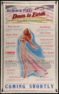7m006 DOWN TO EARTH advance English 1sh 1947 sensational different art of Rita Hayworth, ultra rare