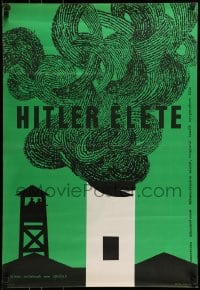 7m296 CRIMES OF ADOLF HITLER Hungarian 23x33 1963 Szilvasy art of burning building by guard tower!