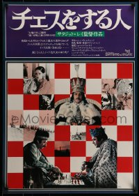 7m267 CHESS PLAYERS Japanese 1981 directed by Satyajit Ray, cool design by Masakatsu Ogasawara!
