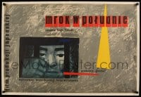 7m314 DARKNESS AT MIDNIGHT Polish 23x34 1957 Mahiro no ankoku, Wenzel artwork of man in prison!
