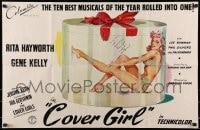 7m007 COVER GIRL English promo brochure 1944 art of Rita Hayworth, unfolds to 22x33 poster, rare!
