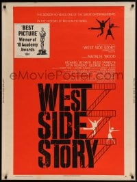 7p024 WEST SIDE STORY style Z pre-Awards 30x40 1961 Academy Award winning classic musical, Caroff art!