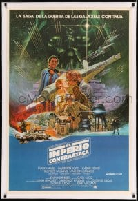 7p231 EMPIRE STRIKES BACK linen Argentinean 1980 George Lucas classic, art by Noriyoshi Ohrai!