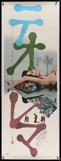 7p060 TEOREMA linen Japanese 2p 1969 Pier Paolo Pasolini, different image of sexy Silvana Mangano!