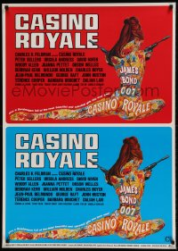 7p035 CASINO ROYALE Japanese 29x41 R1990s James Bond spoof, psychedelic McGinnis art of sexy spy girls!